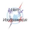 Аватар пользователя Ekaterina_S