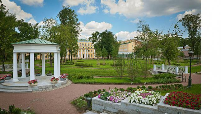 Польский сад